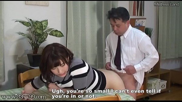 Wife, Japanese wife, Wife japanese, Sharing wife, Wife share, Wife sharing